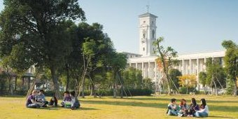 University of Nottingham Ningbo