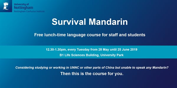 Survival Mandarin – free language course for UoN staff and