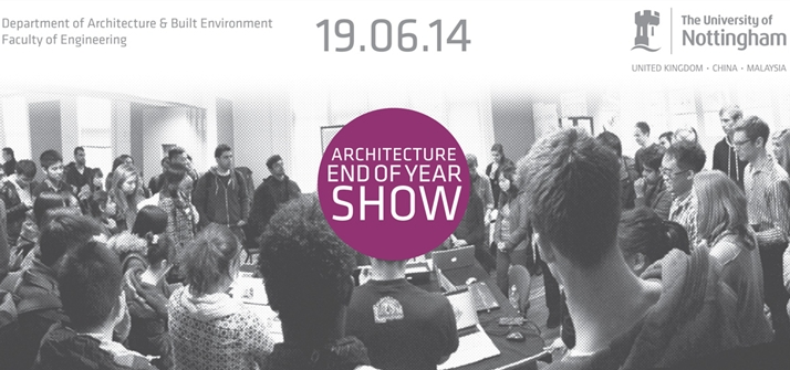 end of year show invitation