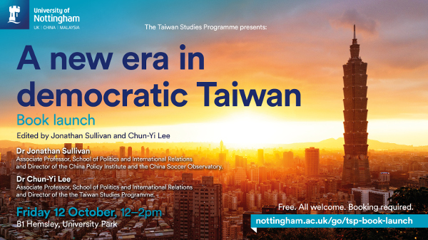 Book launch: A new era in democratic Taiwan - The University of