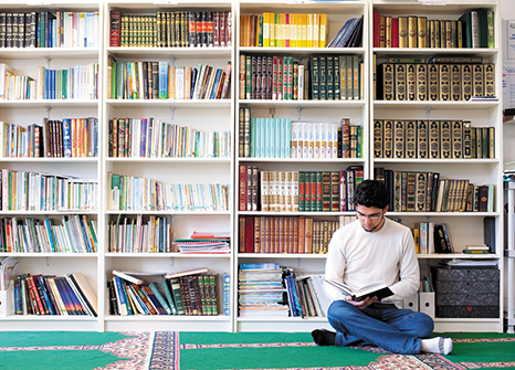 Islamic studies is one of the areas of research expertise in the Department of Theology and Religious Studies