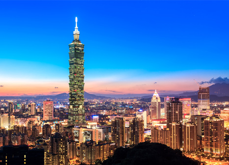 a study of the democratization of taiwan Study in the usa last fall, ait launched in taiwan the democracy video challenge, a worldwide us department of state competition.
