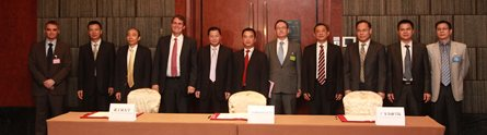The-launch-of-the-first-training-programme-of-the-Guangdong-Nottingham-Advanced-Finance-Institute-in-Foshan-China