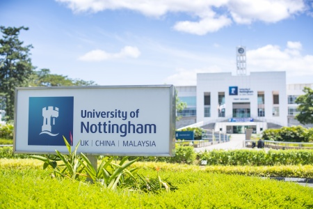The University of Nottingham sign