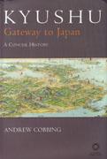 Kyushu: Gateway to Japan