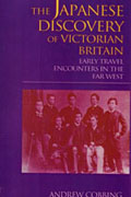 The Japanese Discovery of Victorian Britain